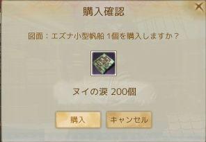 ScreenShot0140.jpg