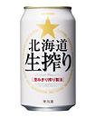 img4_5 B北海道生