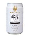 龍img5_5 B龍馬1865