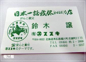 110505-3.jpg