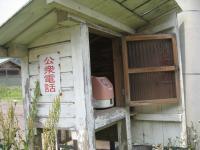 井口浜-8