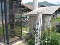 井口浜-9