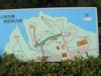 豊田湖畔公園-11