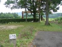 秋吉台オートキャンプ場-13