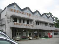 秋吉台オートキャンプ場-24