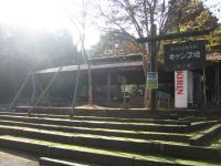 2007:kagawa_camp-7