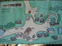 2007:kagawa_camp-9