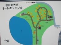 2007:kagawa_camp-36