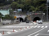 最も古い船越トンネル