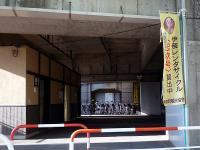 丸山駅レンタサイクル