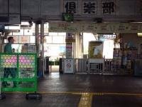 平坦な駅構内が見受けられます