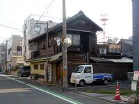 浜田接骨鍼灸院