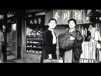 映画「今川焼き店」