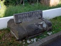 観音崎灯台点燈の碑