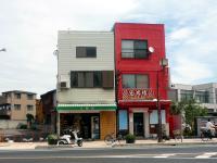 現在の今川焼き店