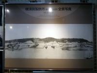 明治初期の横須賀製鉄所(造船所)全景
