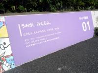 うみかぜ画廊