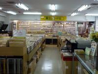 エジソンの時代からのレコード! 「富士レコード社」