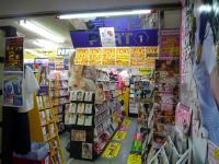 掛け持ちの「芳賀書店」