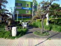 川口宿ミニパーク