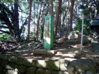 断食した勝海舟の碑
