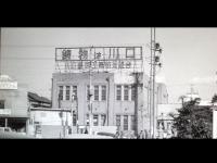 映画「川口鋳物会館」