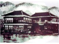 当時の徳田屋のイラスト