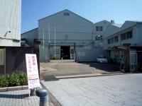 浦賀工場正門