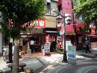 現在の鶴亀食堂跡
