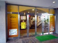川口市立文化財センター