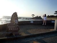 秋谷の立石碑