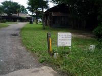 熊谷陸軍飛行学校桶川分教場跡
