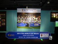 ワールドカップ予選通過