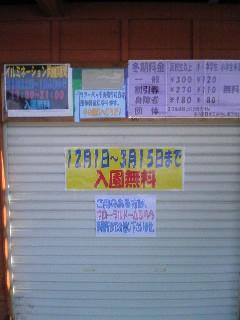 hanamiya.jpg
