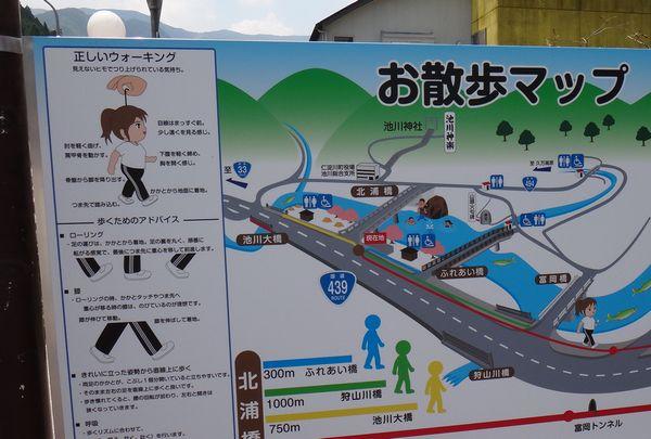 0お散歩マップ