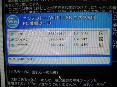 IMG_0458.jpg