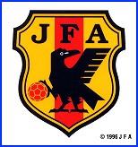 JFAシンボル