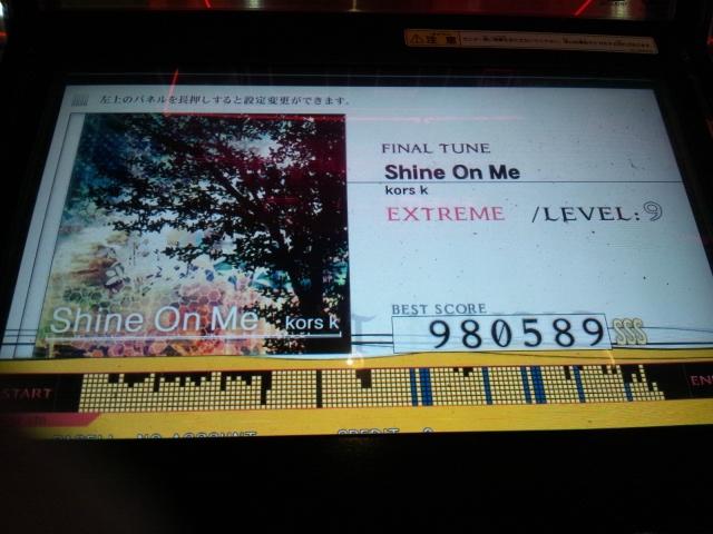 Shine on me ギリギリ鳥