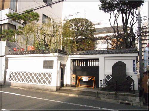 20101221akou1.jpg