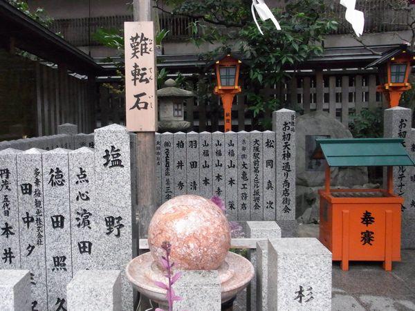 2011330お初天神5