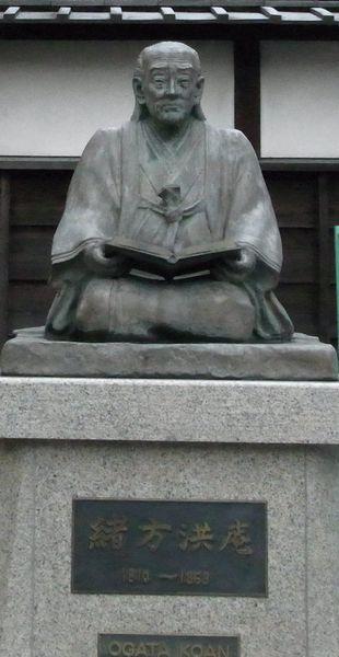 2011330適塾1