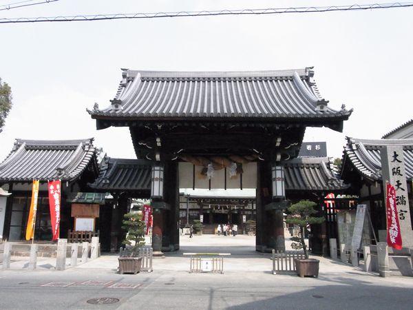 2011330大阪天満宮1
