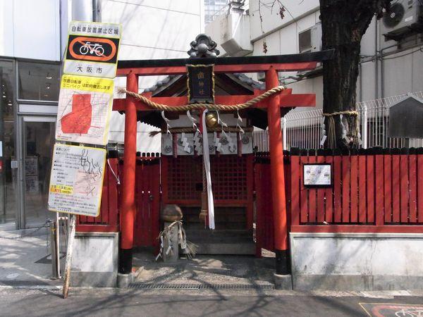 2011330歯神社