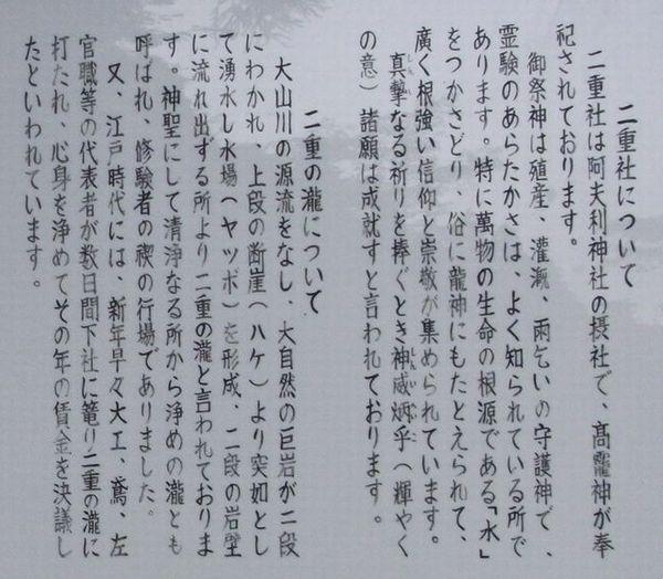 大山詣り5