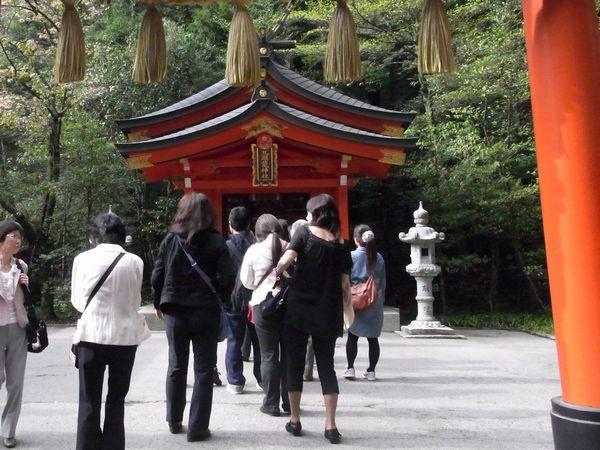 九頭龍神社・新宮