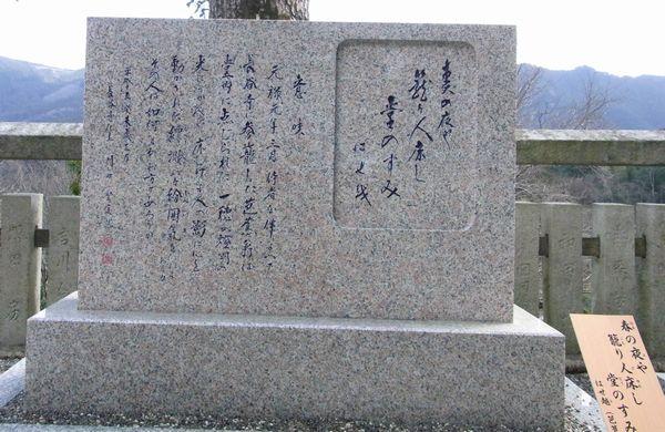 2011310basyoukuhi.jpg