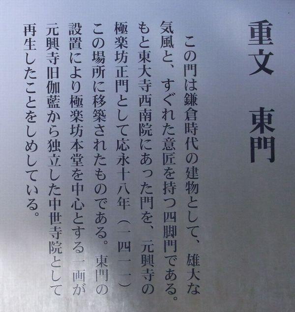 2011310dennkouzi1.jpg