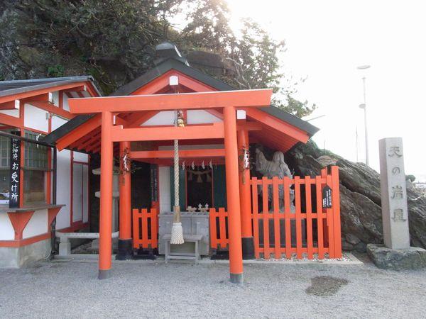 2011311hutamiura6.jpg