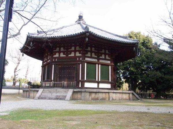 201139kouhukuzi4.jpg