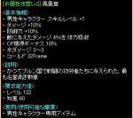 20070714053806.jpg
